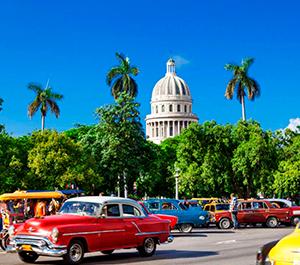 Туры на Кубу